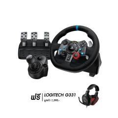 LOGITECH G29 RACING WHEEL/SHIFTER/HEADSET G331