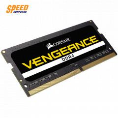 CORSAIR RAM NOTEBOOK VENGEANCE 8GB DDR4 BUS2400 DDR4