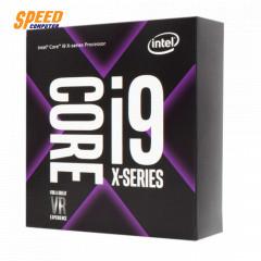 CPU I9 7900X 3.3 GHZ 13.75MB CACHE LGA2066