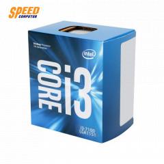 CPU INTEL i3-7100,3.9GHZ,3MB Cache,LGA1151