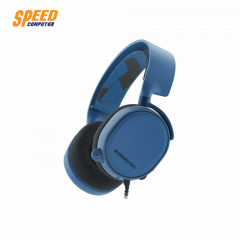 STEELSERIES HEADSET ARCTIS 3 BLUE 7.1 ANALOG JACK 3.5MM. MAC/PC/XBOX/PS/MOBIEL/VR