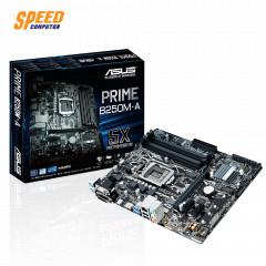 ASUS MAINBOARD PRIME B250M-A LGA1151,B250,M.2,U3S6,MB