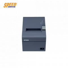 EPSON TM-T82-302:BOX PRINTER FOR POS, W/PS-180 (USB+SERIAL)