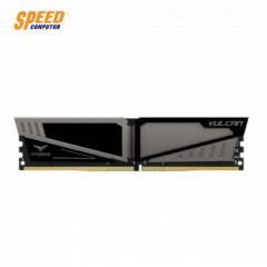 T-FORCE RAM PC VULCAN GRAY 4GBX1 DDR4 BUS 2400 CL 14-16-16-31 1.2V