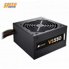CORSAIR POWER SUPPLY VS550 VS SERIES 550W 3YEAR