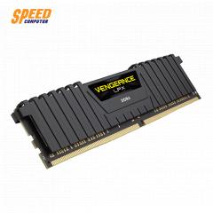 CORSAIR CMK8GX4M2A2133C13 RAM PC DDR4 8GB SPEED BUS:2133MHz (4X2) VENGEAMCE LPX BLACK