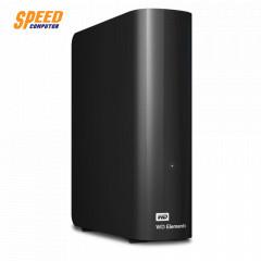 WESTERN WDBWLG0020HBK-SESN EXTERNAL 3.5 ELEMENTS 2.0TB USB 3.0 ใช้งานทั่วไปไม่มีซอฟแวร์/3Y SYNNEX
