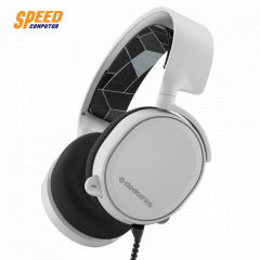 STEELSERIES HEADSET ARCTIS 3 WHITE 7.1 ANALOG JACK 3.5MM. MAC/PC/XBOX/PS/MOBIEL/VR