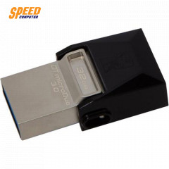 KINGSTON FLASHDRIVE DTDUO USB3.0 32GB DUAL COM & ANDROID