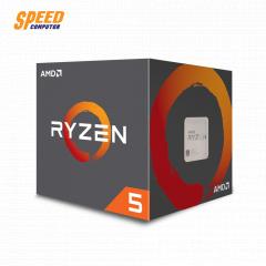AMD YD1600BBAEBOX CPU RYZEN 5-1600 3.2GHz Base/3.6GHz Precision Boost 19MB Cache Socket AM4 Heat Sink Fan Included