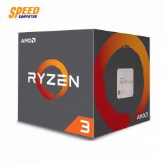 AMD YD1200BBAEBOX CPU Ryzen 3 1200 3.1GHz Base/3.4 GHz Precision Boost/Socket AM4/Heat Sink Fan Included