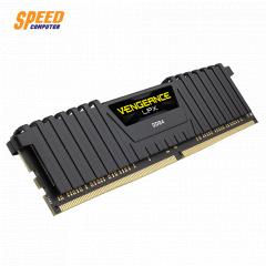 CORSAIR RAM PC CMK8GX4M2A2400C14 DDR4 8GB SPEED BUS:2400 (4X2) VENGEAMCE LPX BLACK
