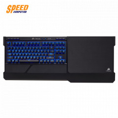 CORSAIR GAMING KEYBOARD LAPBOARD FOR THE K63 WIRELESS