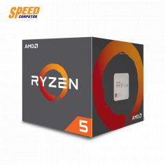 AMD YD1400BBAEBOX CPU RYZEN 5-1400 3.2GHz Base/3.4GHz Precision Boost Socket AM4 Heat Sink Fan Included