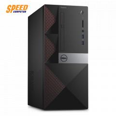 DELL VOSTRO3650-W2685108  PC i5-6400/4G/1TB/AMD_R9_2G/Ubuntu