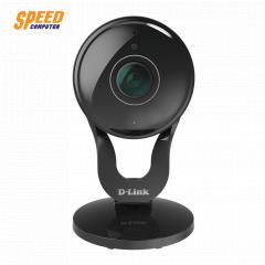 D-LINK DCS-2530L Full HD 180-Degree Wi-Fi Camera 1080p HD microSD/SDXC card slot