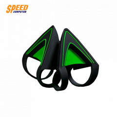 RAZER HEADSET ACCESSORIES KITTY EARS FOR KRAKEN GREEN