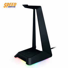 RAZER HEADSET ACCESSORIES HEADSTAND BASE STATION CHROMA USB 3.0 3 PORT