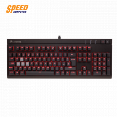 CORSAIR GAMING KEYOBARD STRAFE RED LED KEYBOARD CHERRY MX BROWN SW US