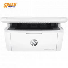 HP M28w Printer LaserJet Pro MFP