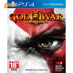PS4-G GOD OF WAR III REMASTERED (R3)(EN)