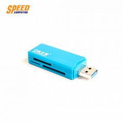 OKER C-3502 USB CARD R/W BLUE