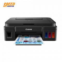 CANON G3010 ALL IN ONE INKJET TANK 2 YEARS