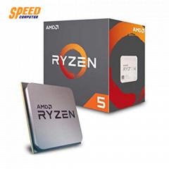 AMD YD2600C5FBBOX CPU RYZEN 5-2600 6CORE 12THREAD 3.9 GHz