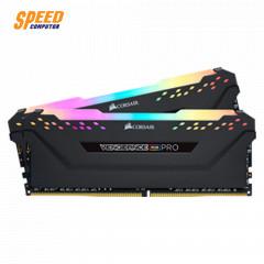 CORSAIR RAM PC VENGEANCE RGB PRO 16GB BUS3200 BLACK 8*2