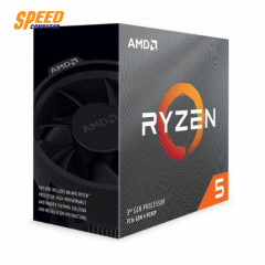 AMD CPU RYZEN 5 3600 4.2GHz Max Boost,3.6GHz 6CORE,12Thread