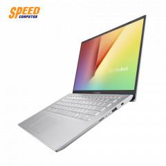 ASUS X412UA-EK187T NOTEBOOK Pentium 4417U/RAM 4GB DDR4/1TB 5400+128 GB SSD/Intel HD Graphics 610/14.0 FHD/WINDOWS 10/SILVER