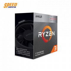 AMD CPU RYZEN 3 3200G 4CORE/4THREAD 4.0GHz MAX BOOTS,.3.6GHz