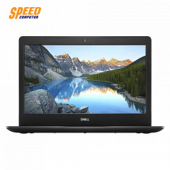 DELL W566014120THW10-3481-BK NOTEBOOK i3-7020U/RAM 4 GB/HDD 1 TB/AMD Radeon 520 2 GB/14.0 HD/WINDOWS 10 HOME/BLACK