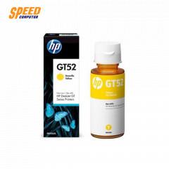 HP GT52 INK  YELLOW หมึกขวดเติม