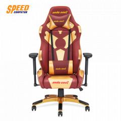 เก้าอี้เกมมิ่ง ANDA SEAT FURNITURE SUPER HERO RED GOLD