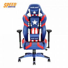 เก้าอี้เกมมิ่ง ANDA SEAT FURNITURE SUPER HERO BLUE WHITE RED