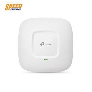 TP-LINK-EAP225-AC1200
