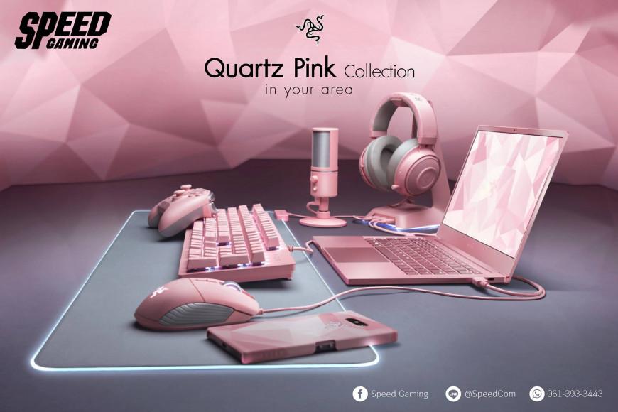 Quartz Pink Collection มาเเล้วจ้า Gaming Gear ที่สีสันเอาใจสาวๆกัน สุดๆไปเลย!
